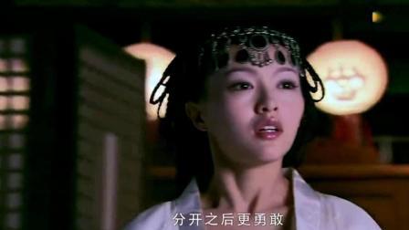 仙剑中唐嫣最想删掉的一段, 谁知却成了经典片段