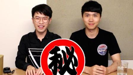 和男同学一起品尝少年的翘臀 台湾零食初体验