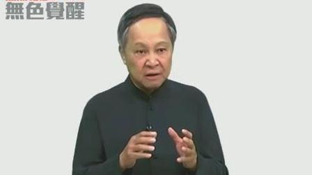 带领17名台湾青年逛大陆, 大陆在进步, 台湾悄然落后