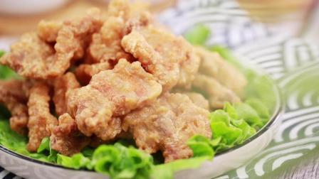 在家自制小酥肉, 外酥里嫩好吃的停不下来!