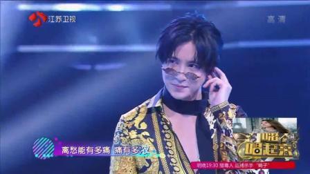 薛之谦又解锁演唱会新姿势, 这样和歌迷合唱, 小伙脸都红了