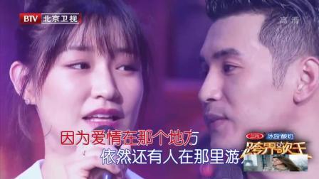 文松与妻子对唱《因为爱情》, 没想到文松妻子不仅漂亮, 唱的还那么好