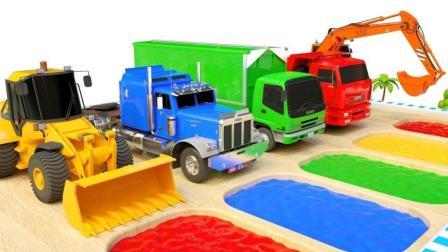 挖掘机玩具来到染料池学颜色