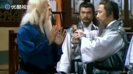 """华山论剑:丘道长让洪七公,不要""""阻拦""""他们的""""天罡北斗阵""""!"""