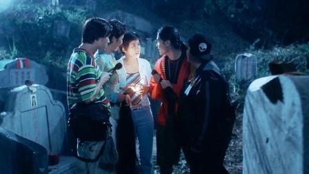 【看电影】重温童年阴影系列《阴阳路》, 这些人在孤岛上玩抄墓碑游戏, 真是不怕死!