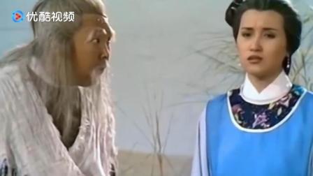 """华山论剑:瑛姑告诉""""老顽童""""有个儿子,我真的有儿子?"""