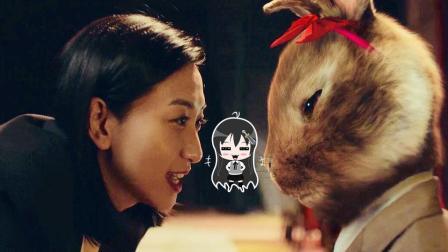 不变成兔子就会被歧视! 迪迪解说中国版世奇《故事贩卖机》!