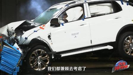 沃尔沃安全技术加持, C-NCAP碰撞成绩五星+, 领克01真的有那么强?