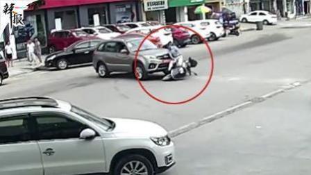 今天 你该知道 喜提新车 新手司机刚出门就撞人