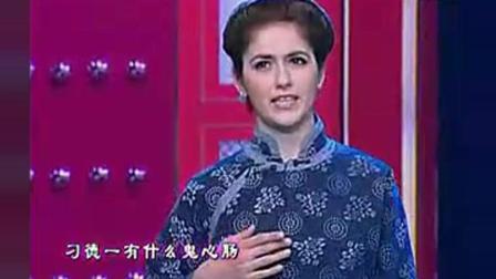 京剧《智斗》玛丽娜王陶阳赵超智