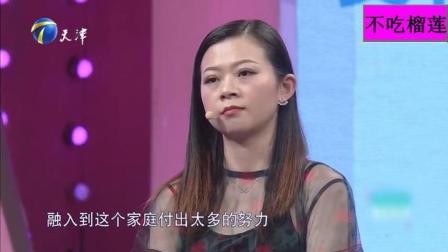 爱情保卫战 漂亮妻子结婚两年坚决不同意生娃, 妻子说出理由, 涂磊的点评太赞