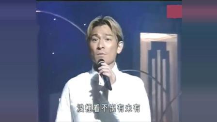 1999年刘德华现场翻唱《上海滩》, 很有自己的特色, 金发华仔超帅