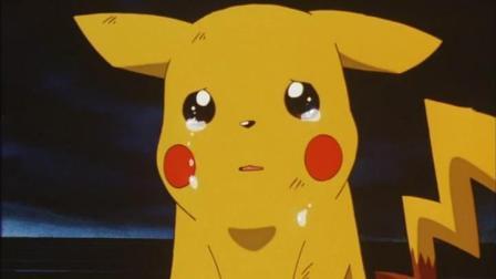看着小智一动不动, 听着皮卡丘的声音, 我哭到停不下来!