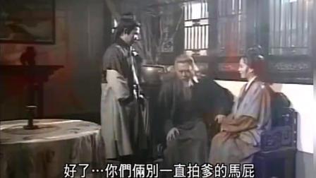 黄药师为黄蓉仅有的一次施展先天功, 郭靖只能干瞪着!