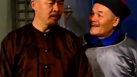 纪晓岚被抓进大牢, 和玙起杀心, 给纪晓岚饭菜里下毒被识破