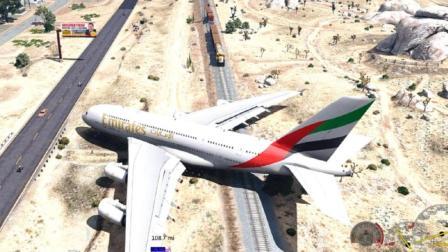 GTA5星尘: 测试! 无敌火车撞空中霸王A380会发生什么?