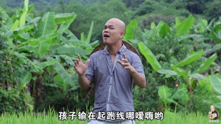 农村版的《13不亲》光歌唱得太有才了