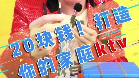 可以让录歌更清晰的手机k歌mini话筒