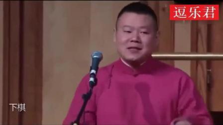岳云鹏孙越最新相声《隔壁老刘》句句是包袱!