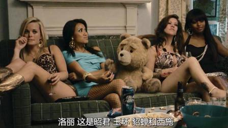 史上最流氓的玩具熊! 几分钟看完毁三观的《泰迪熊》!