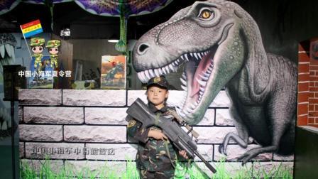 7.11【侏罗纪世界】恐龙主题夏令营视频回放