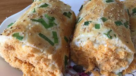 面包最简单的做法, 只需卷一卷松软咸香美味可口, 比卖的好吃