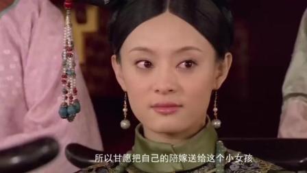 《甄嬛传》温宜周岁时, 端妃送的项圈有何深意? 只能说太机智!