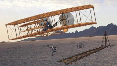 人类是怎么飞上天的, 飞行工具的发展史!
