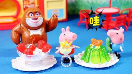 木东说 2017 熊大小猪佩奇做仿真甜品奶油蛋糕手工diy制作小蛋糕, 小食玩