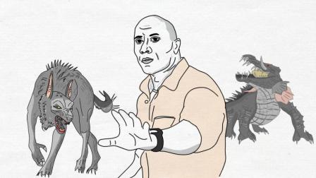 硬汉巨石强森制服凶猛的巨型怪兽