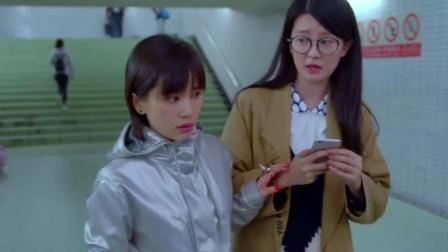 欢乐颂: 曲妖精跟关雎尔跑去火车站找人, 网友: 好喜欢曲妖精这身衣服