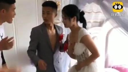 新郎为了给兄弟拿烟, 离开了新娘五分钟, 回来之后发生这样的事情!
