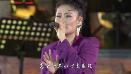 袁娅维献唱成龙国际电影周 这个版本的《说散就散》你听过吗?