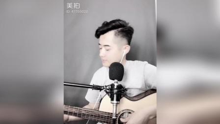 《只要平凡》吉他弹唱教学