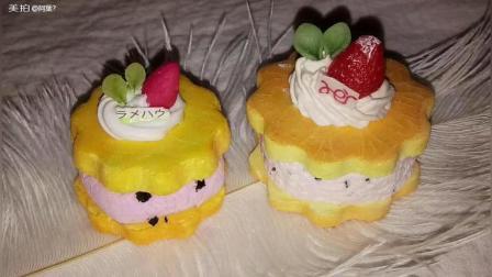 手作黏土水果蛋糕教程