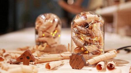 刨几个木屑就能做出美灯? 这创意太赞!