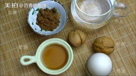 红糖黄酒核桃炖蛋