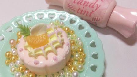橘子夹心手工粘土蛋糕教程