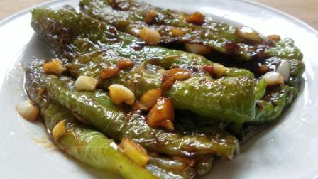 虎皮尖椒新做法, 好吃又下饭, 做法简单易学, 新手也能做出来!