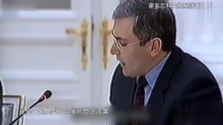 俄罗斯寡头当面叫板普京, 普大帝霸气硬怼: 要么死, 要么滚!