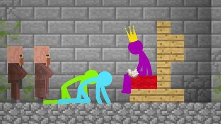 我的世界: 火柴人在mc里称王称霸, 方块人会推翻他们的统治吗