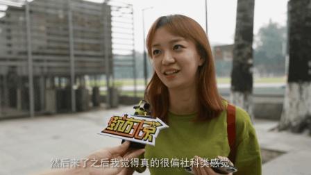 走进高校|在中国人民大学 (RUC) 就读是什么感觉?