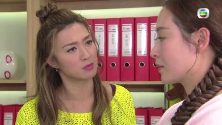 TVB/【BB來了】第9集預告 姚嘉妮拒絕簽約!!