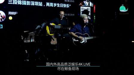 这首歌最火的时候传遍香港大街小巷!