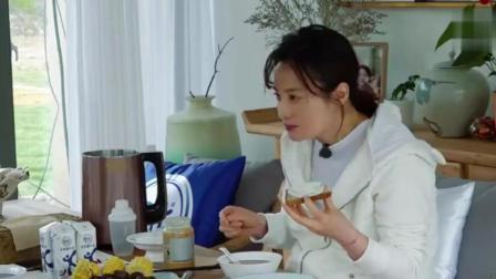 陈建斌准备吃水果度日, 不买米不开火, 看来真的是厌倦了做饭!