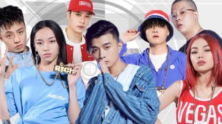 《中国新说唱》来了! 一起和吴亦凡来看看今年的选手有什么看点吧
