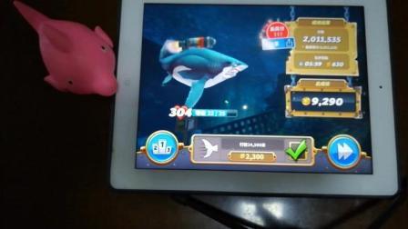 饥饿鲨寻找化石2-7
