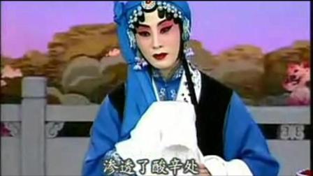 京剧名段欣赏《锁麟囊》一霎时  张火丁唱