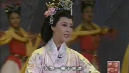 京剧《蝶恋》梨花开春带雨 于魁智 李胜素