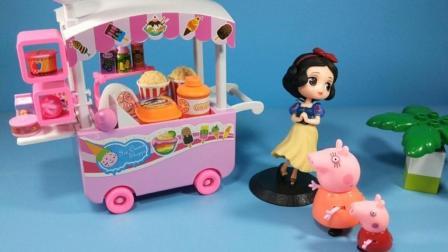 白雪公主的雪糕车